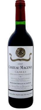 Château Magence - Château Magence Rouge Barrique