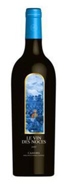 Domaine Les Roques de Cana - Le Vin des Noces